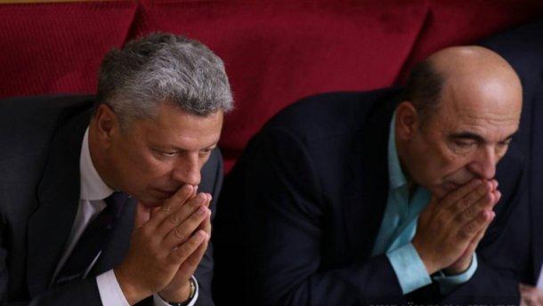«Путин кинул на бабки»: В ОПЗЖ разгорелся новый конфликт