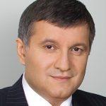 Почему Аваков вернувшись из отпуска и начал «мутить воду»