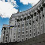Как Путин с Януковичем помогли Зеленскому написать Стратегию информационной безопасности
