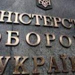 Арахамия о новом министре обороны: «Уже есть окончательное решение Зеленского»